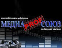 МедиаПрофСоюз